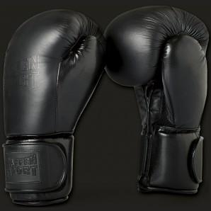 BLACK LOGO Boxhandschuhe für das Sparring