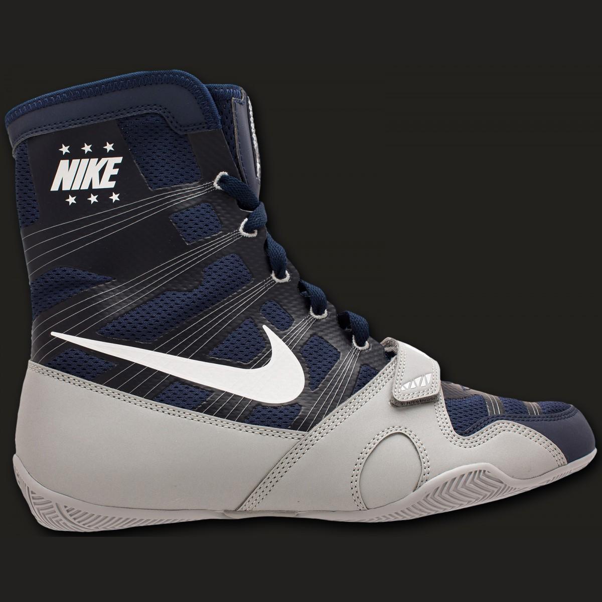 Nike Hyper Ko Boxingboot   PAFFEN SPORT
