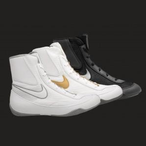 Nike Machomai 2 Boxschuh schwarz