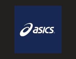 Boxstiefel von Asics